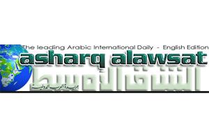 asharq
