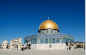 Al Quds Pic